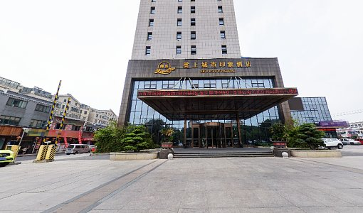 锡山区云上大酒店