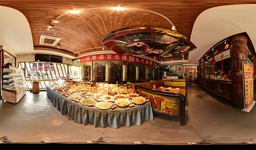 1516重庆菜馆
