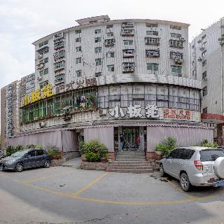 十堰市小板凳吧式火锅-源自重庆沙坪坝
