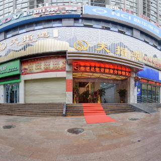 十堰市天指道东岳路观岳广场店