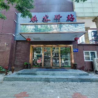 雅客驿站酒店