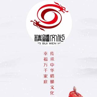 河南精髓文化720度实景认证